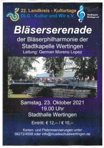Kultur und Wir: Bläserserenade der Stadtkapelle Wertingen @ Stadthalle Wertingen