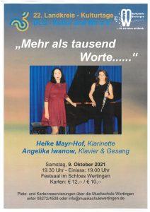 """Kultur und Wir: """"Mehr als tausend Worte...."""" @ Festsaal, Schloss Wertingen"""