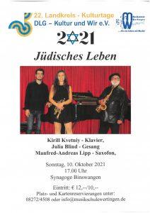 Kultur und Wir: Jüdisches Leben-Musik-Kultur @ Synagoge Binswangen