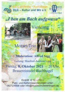 """Kultur und Wir: """"I ben am Bach aufgwaxa"""" @ Brauereistadel Bachhagel"""